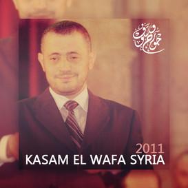 2011 Kasam El Wafaa Festival