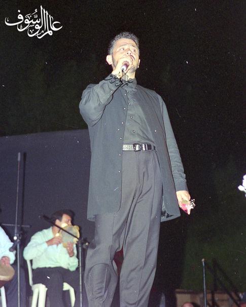 Mudarraj Al Batroun 1996 #1