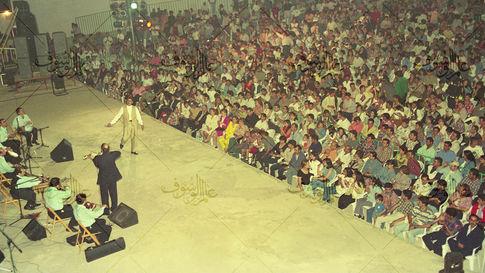 Mudarraj Aqil 1996 #19