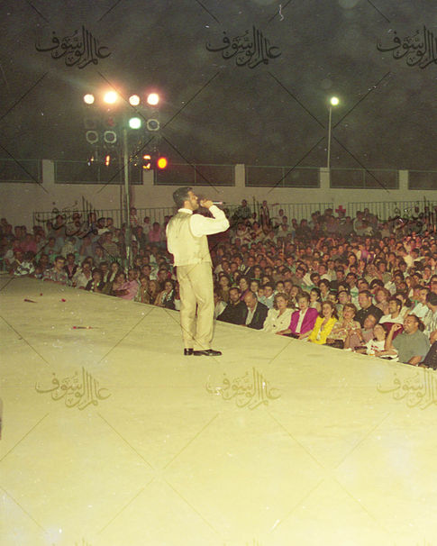 Mudarraj Aqil 1996 #11