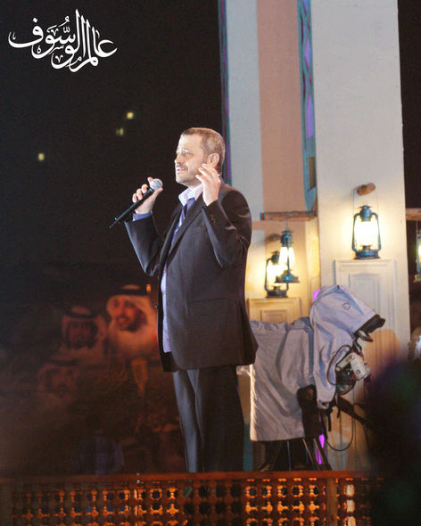 Qatar 2011 #15