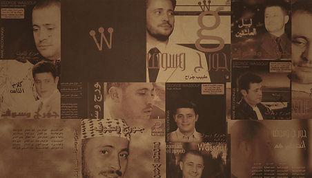 Album Wassouf BG.jpg