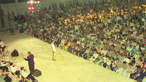 Mudarraj Aqil 1996 #14