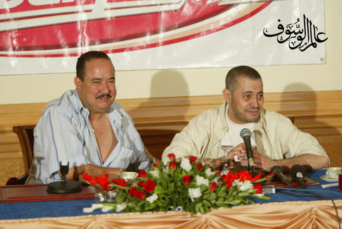 Hotel Abou Nawas Tunis 2004 #9