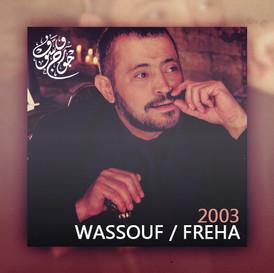 2003 Wassouf & Freha
