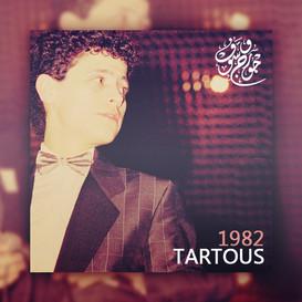 1982 Tartous