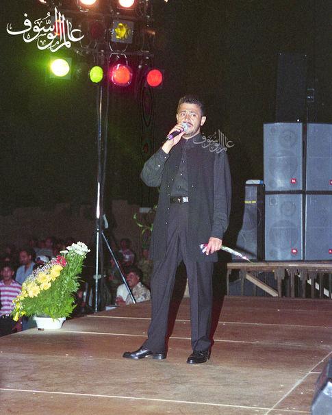Mudarraj Al Batroun 1996 #15
