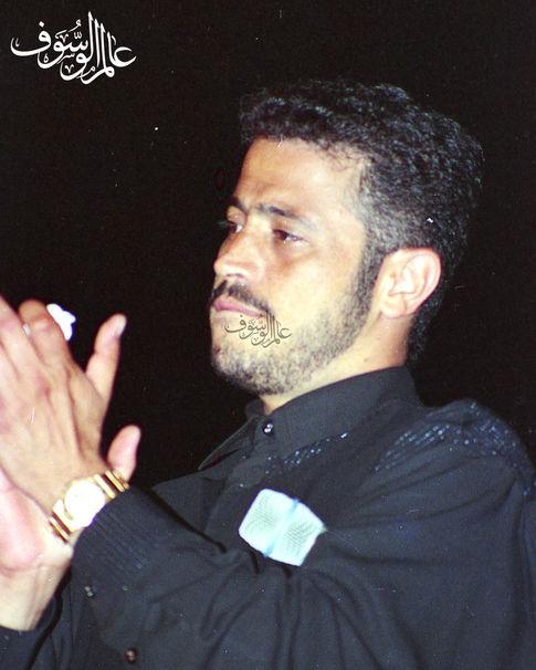 Mudarraj Al Batroun 1996 #14
