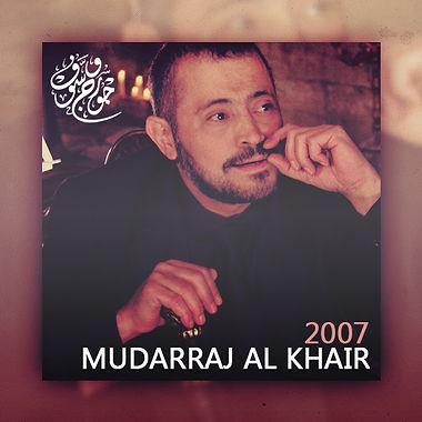 2007 Mudarraj Al Khair.jpg
