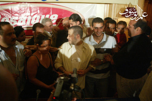 Hotel Abou Nawas Tunis 2004 #24
