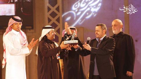 Qatar 2011 #21