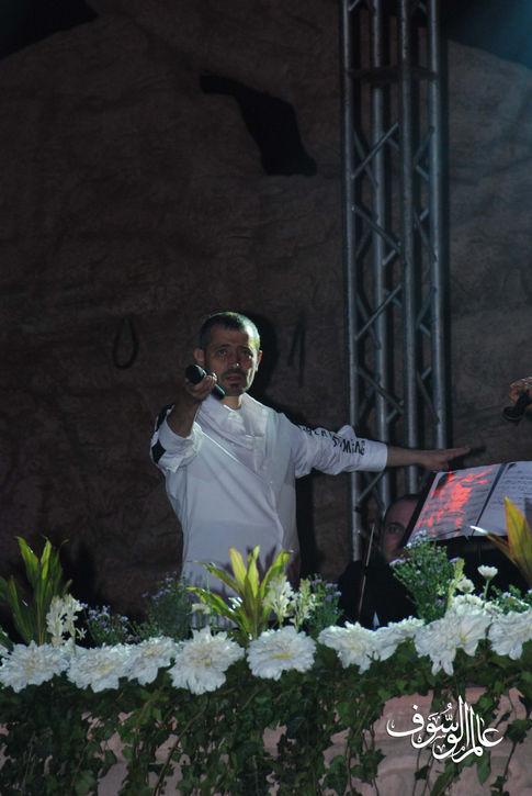 Mudarraj El Khair 2007 #34