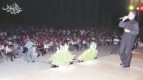 Mudarraj Al Batroun 1996 #4