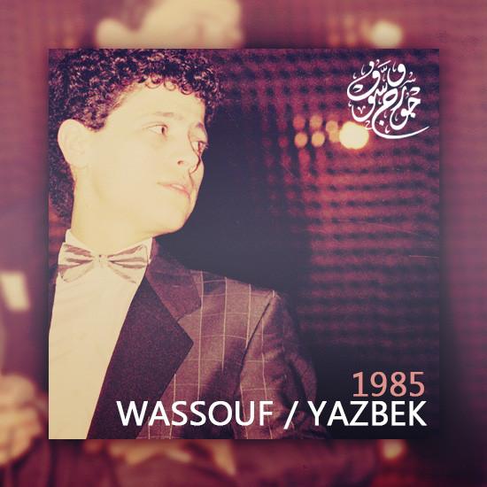 1985 Wassouf & Yazbek