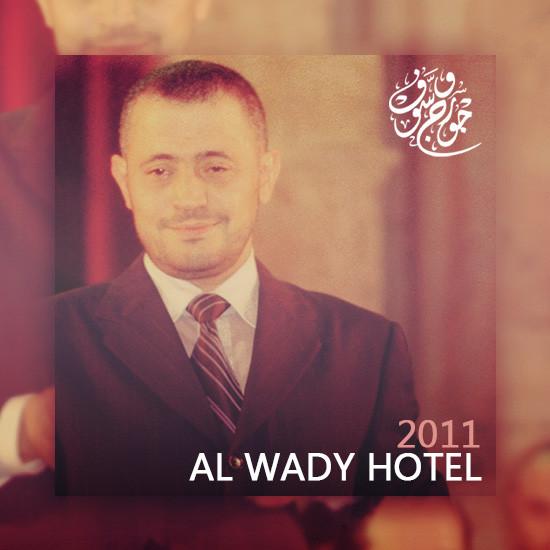 2011 Al Wady Hotel