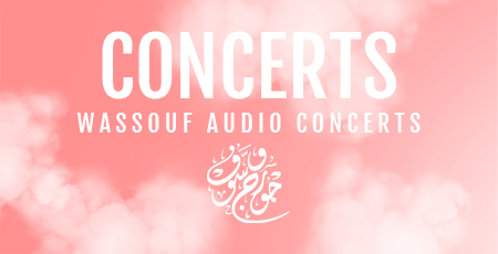 Wassouf Concerts Title.png