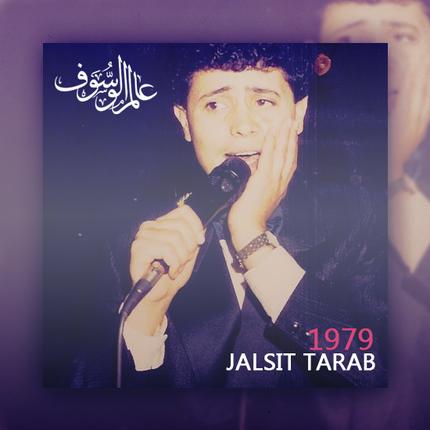 1979 Jalsit Tarab