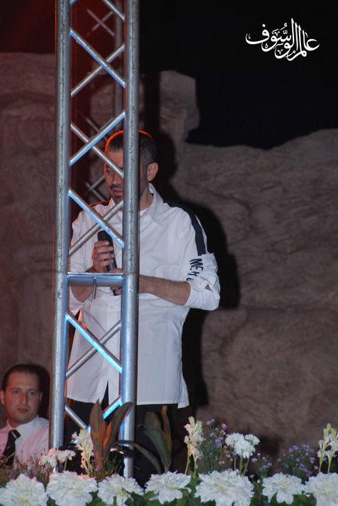 Mudarraj El Khair 2007 #15