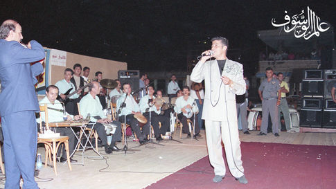 Long Beach 1995 #12