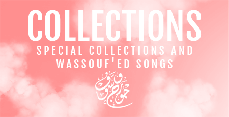 Wassouf Collections Title.png