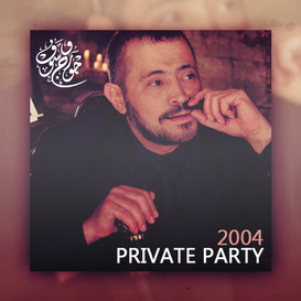 2004 Private Party