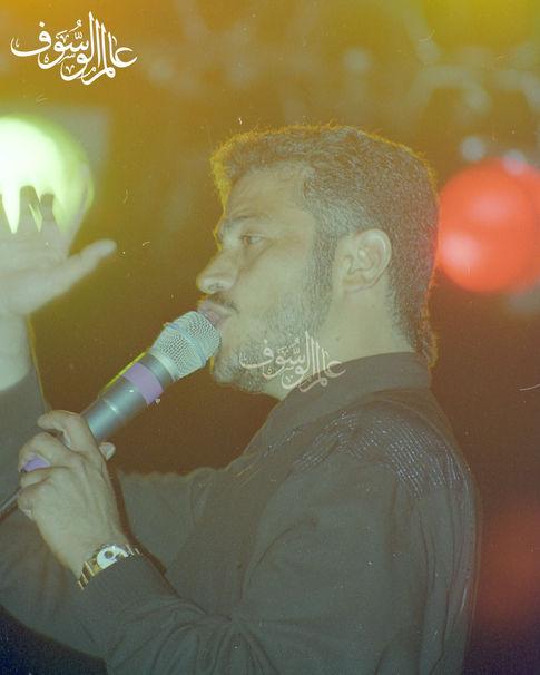 Mudarraj Al Batroun 1996 #6