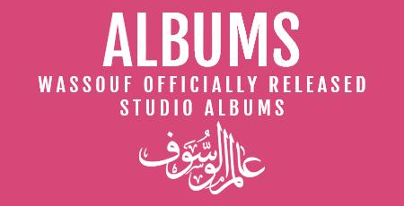 WassoufWorld Albums BOX.png