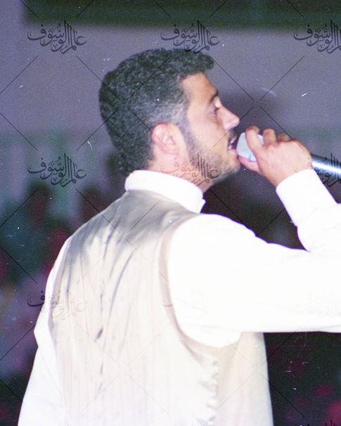 Mudarraj Aqil 1996 #6