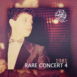 1981 Rare Concert 4