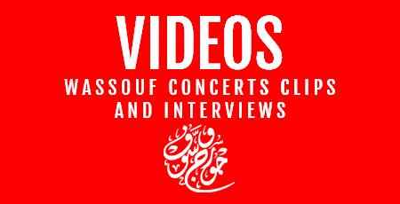 Video Wassouf Title.png