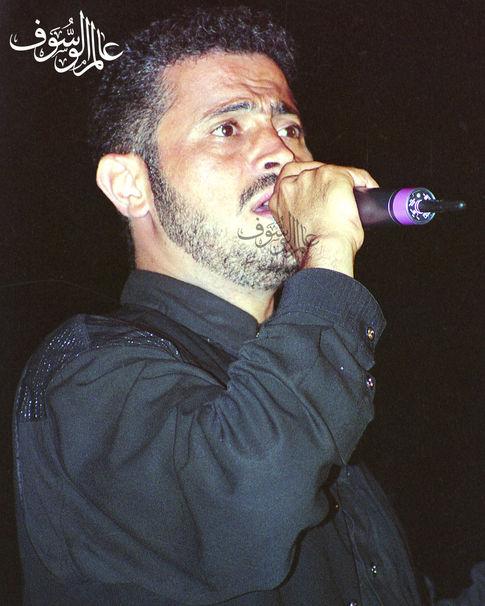 Mudarraj Al Batroun 1996 #7
