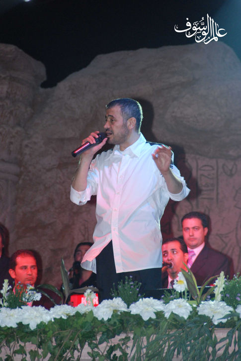 Mudarraj El Khair 2007 #11