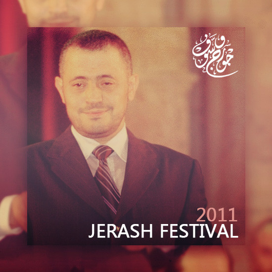 2011 Jerash Festival