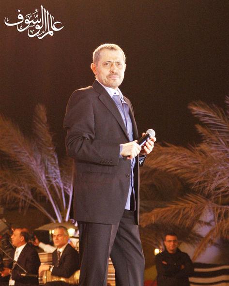 Qatar 2011 #8