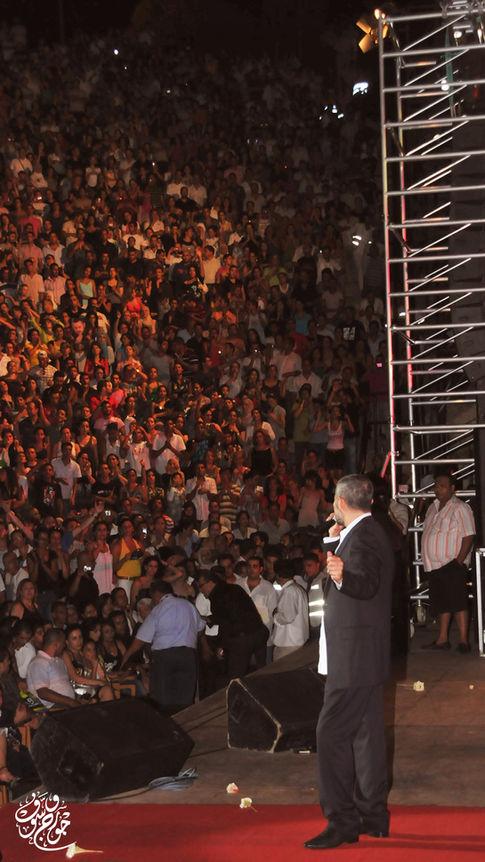 2009 Tunis #3