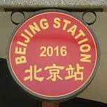 BeijingStation.png