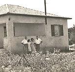 Etrog family Rasco Rishon Letzion Israel