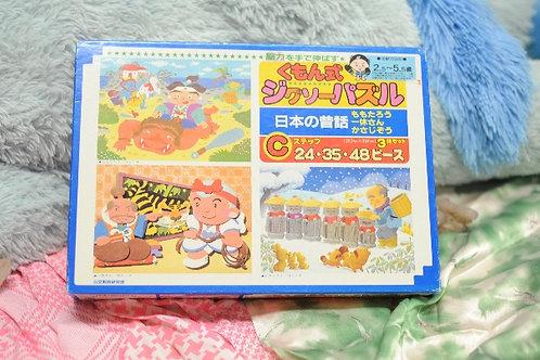 Japanese Puzzle Set