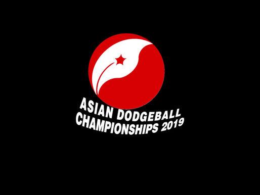 Asian Dodgeball Championships 2019 Groups