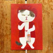 028 ポストカード「白木生誕20年」