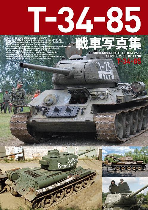 T-34-85戦車写真集
