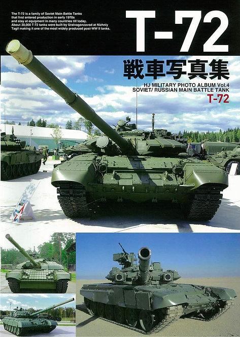 T-72戦車写真集