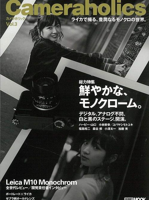 カメラホリック  vol.3