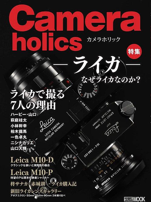 カメラホリック  vol.1