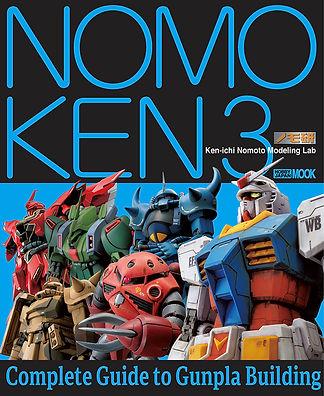 small_NOMOKEN3-cover.jpg
