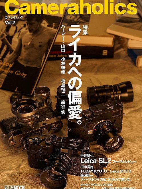 カメラホリック  vol.2