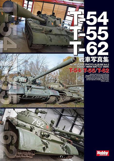 T-54/T-55/T-62戦車写真集