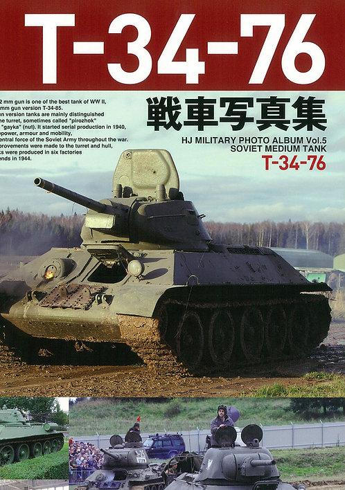 T-34-76戦車写真集
