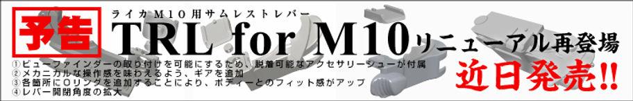 samuresuto_yokoku.jpg