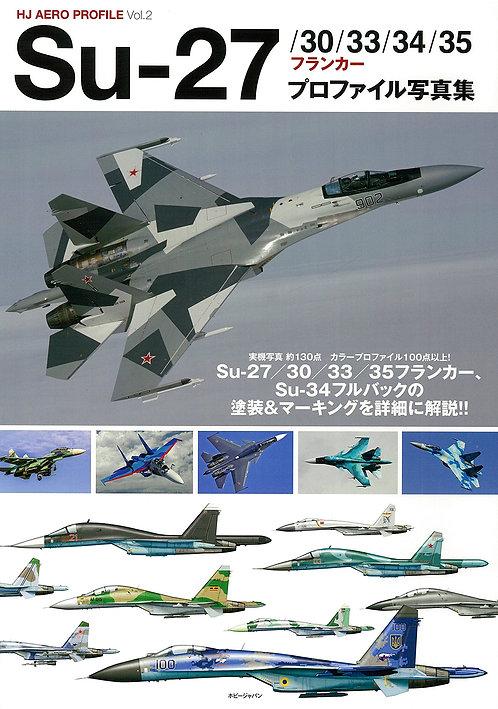 Su-27/30/33/34/35フランカー プロファイル写真集
